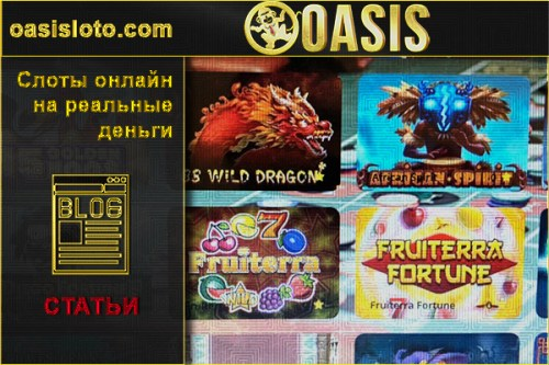 Игровые автоматы 2000 годов фото рейтинг слотов рф игровые автоматы i gnome