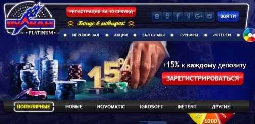 Как сделать себе онлайн казино сериал про игровые автоматы