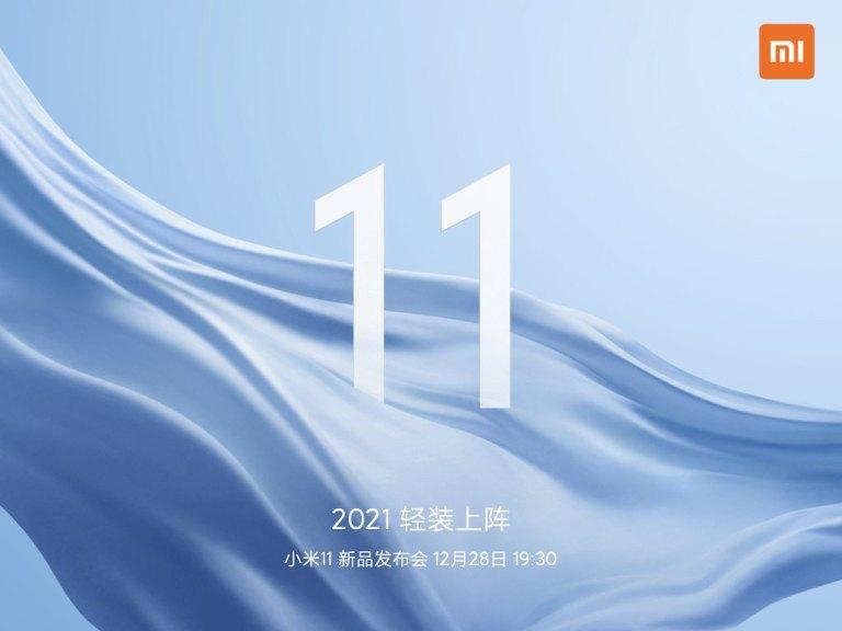 Xiaomi Mi 11: первый смартфон с Snapdragon 888 выйдет 28 декабря