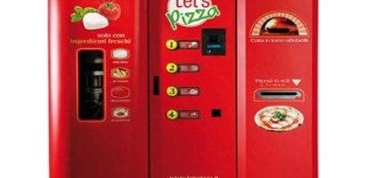 Бизнес идея: Пиццемат