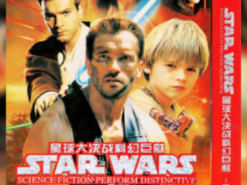 Star wars released in China