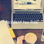 住民税の概要