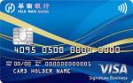 華南銀行享利樂活Combo卡