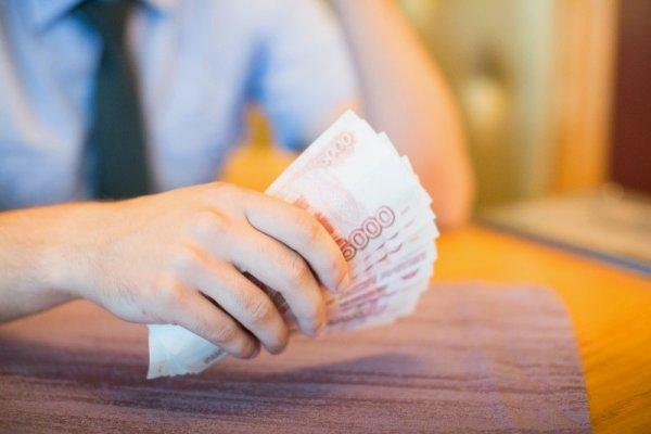 Можно ли аннулировать кредит