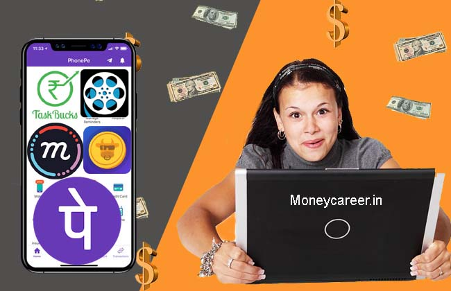 6 Best Rated Money Earning Apps in india – Make Money online
