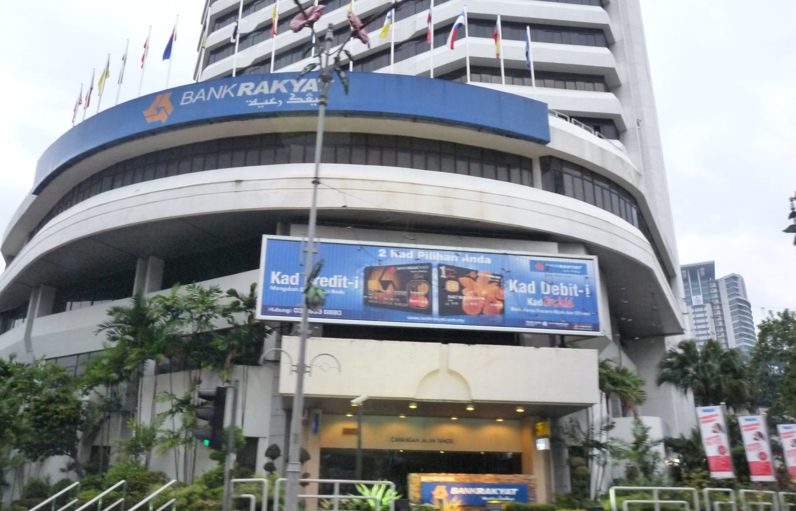 Bank Rakyat To Help Customers Adversely Affected By Covid 19 Money Compass