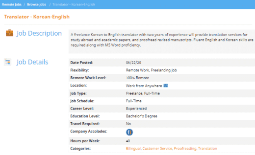 flexjobs translation jobs