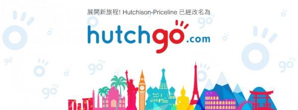 【2019 hutchgo優惠碼】最新香港用戶適用 Coupon Code & 信用卡優惠 - Moneyfreeter 創富優惠網