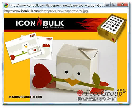 Iconbulk
