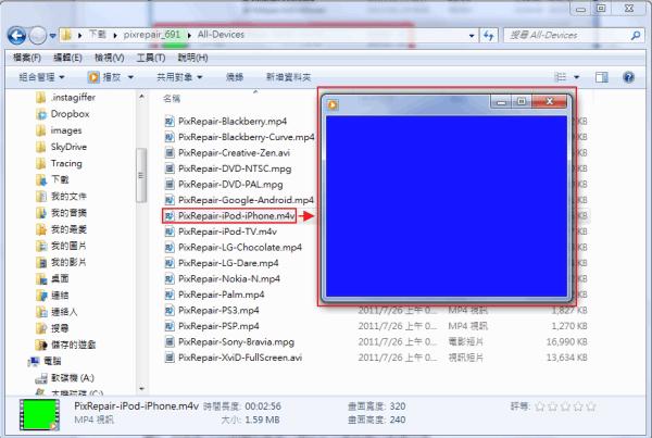 Rizonesoft Pixel Repair