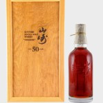 most-expensive-whiskey-from-japan