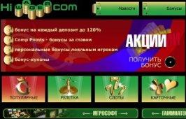 hiwager-casino