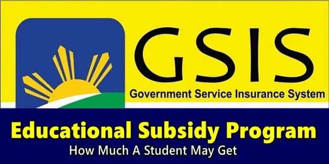 GSIS Educational Subsidy Program