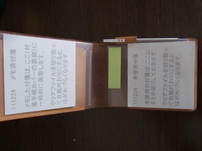 R0011470.JPG