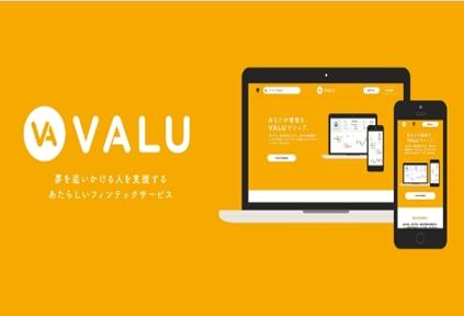 【VALU 購入方法完全ガイド】仮想通貨口座開設、FBアカウント開設、VALUログイン、VALUの買い方まで!