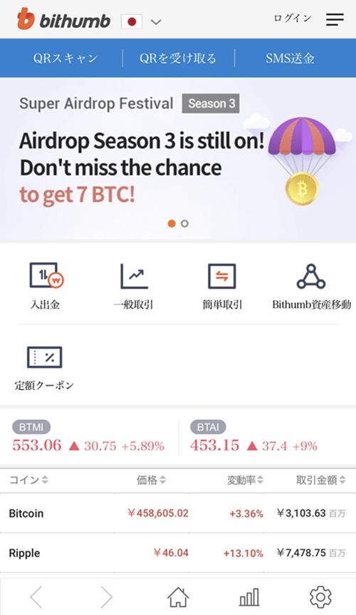 app main (1)