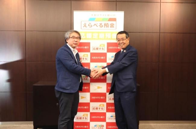 ジャパンハートと大和ネクスト銀行が定期預金を活用した「小児がんの子ども支援」を2月10日より開始