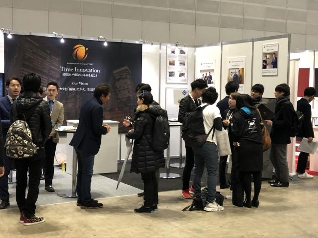日本最大のブロックチェーンの祭典にブース出展 ブロックチェーン技術で時間に革命を起こす最新ビジネスをいまこそ世界に 「ジャパンブロックチェーンカンファレンス2019」出展レポート