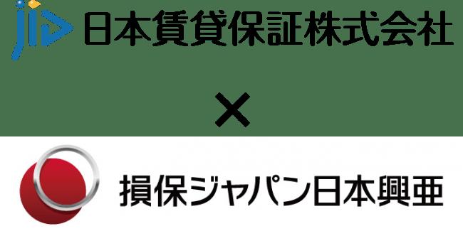 新商品「JIDトリオTrust分割型アイプラス」販売開始!