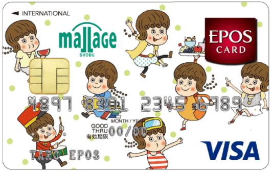 提携商業施設が26カ所に拡大「モラージュ菖蒲」「モラージュ佐賀」との提携カード発行スタート