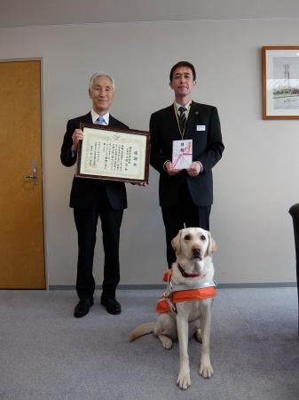 日本盲導犬協会へ盲導犬育成費を助成