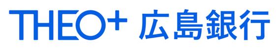AI搭載ロボアドバイザーでおまかせ資産運用 THEO [テオ] THEO+ 広島銀行 4/15 より提供開始