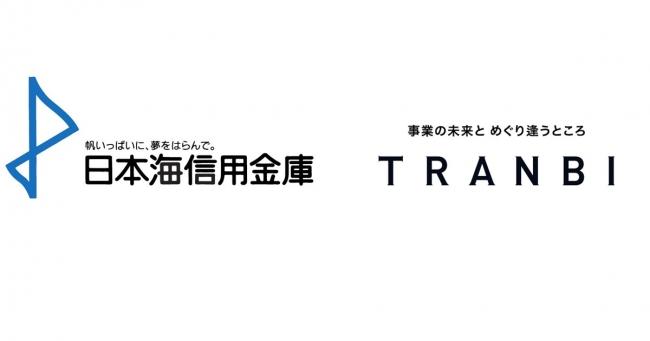 日本海信用金庫と国内最大級の事業承継・M&AプラットフォームTRANBI 事業承継問題の解決に向け業務提携が決定