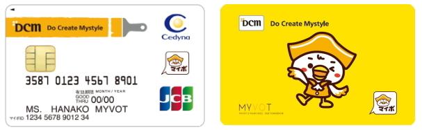 SMBCグループの三井住友カードとセディナが DCMホールディングスと提携し、 キャッシュレス決済サービスを全国で展開