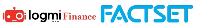 ログミーファイナンスの決算説明会全文記事を「FactSet」に配信開始!年間およそ1000回の決算説明会の書き起こし記事を配信