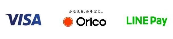 Visa・オリコ・LINE Pay Visaクレジットカード発行で合意  初年度3%の高還元かつモバイル決済に適した先進的クレジットカードを発表