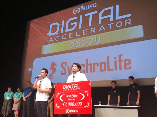 トークンエコノミー型グルメSNS「シンクロライフ」運営のGINKAN、第4期MUFG Digital アクセラレータにてグランプリを受賞