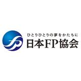 第14回「日本FP学会賞」受賞論文発表!