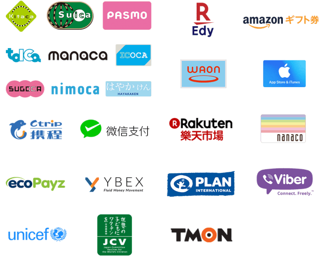 【名古屋市内に初設置!】海外旅行で余った外貨を電子マネーやギフト券に交換できる「ポケットチェンジ」がナショナル麻布と名古屋市内のBOOKOFFでサービス開始