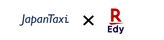 楽天Edy、JapanTaxi製「決済機付きタブレット」ご利用キャンペーン実施
