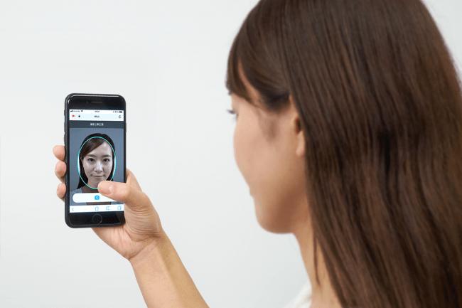 クレジットカード業界初!クレディセゾンにてオンラインで本人確認を完結する「LIQUID eKYC」を導入