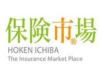 国内最大級の保険選びサイト「保険市場」に商品追加!