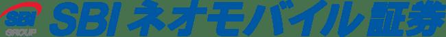 SBIネオモバイル証券、20万口座達成のお知らせ