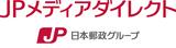 日本郵政グループのJPメディアダイレクト、新たな「現金受取サービス」を提供開始