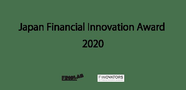 FINOLABとFINOVATORS「JFIA 2020」受賞企業を発表