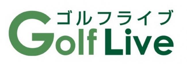 会員数33万人のゴルフ会員サイト「ゴルフライブ」と日本最大級のゴルフメディア「ゴルフの学校」にて、三井住友海上のゴルフ保険の取扱いを開始!
