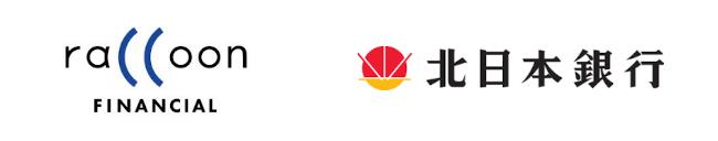 ラクーンフィナンシャル、北日本銀行と業務提携