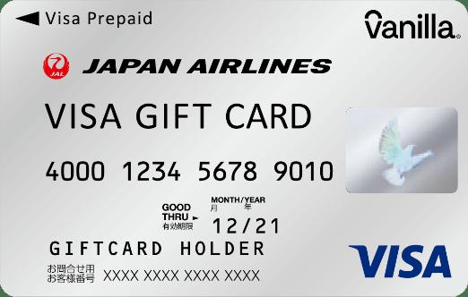 インコム・ジャパンとVisa、「JAL専用Visaプリペイドカード」の発行を発表~業界初の法人向け複数カードアクティベーション機能を提供~