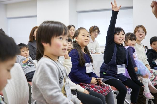 子ども体験型セミナー 親子で「お金=ありがとう」を考える 楽しくお金を学ぶ『キッズスマイルアカデミー』全国開催!