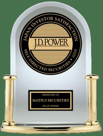 J.D. パワーによる顧客満足度調査第1位受賞のお知らせ