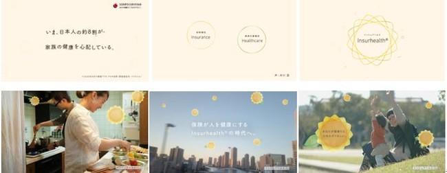 井川 遥さんが「保険が人を健康にするInsurhealth®(インシュアヘルス)の時代」を語るSOMPOひまわり生命の新テレビCMが8月30日に放映開始