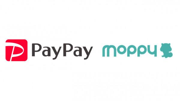ポイントサイト「モッピー」が「PayPay」とのポイント交換を開始