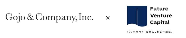 民間版の世界銀行を目指す五常・アンド・カンパニー株式会社に出資