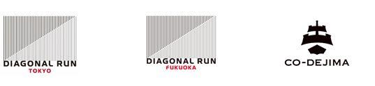 DIAGONAL RUN TOKYO/FUKUOKAとCO-DEJIMAの施設相互利用開始のお知らせ