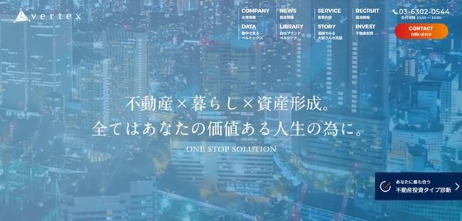 株式会社ベルテックスが「東京の不動産投資会社 アフターフォロー満足度」など3項目で第1位を獲得!