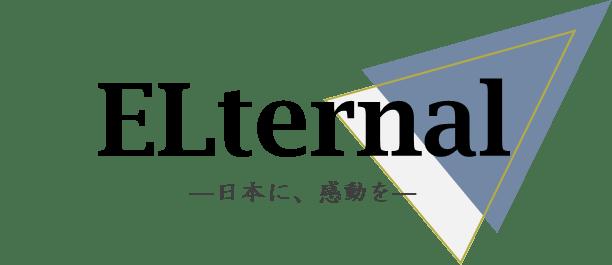 早稲田大学出身者創業のELternal社に早大認定ファンドから投資実行